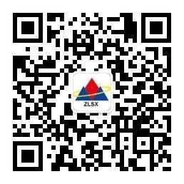 指定税务师事务所,备案税务师事务所,北京备案税务师事务所