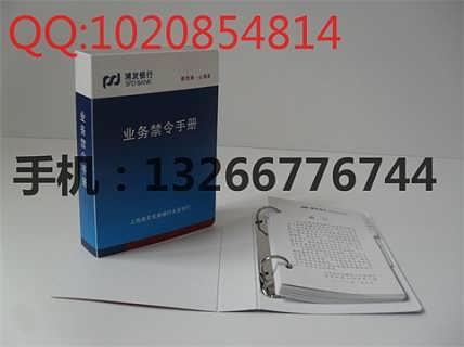 PP加厚文件夹,塑料文件夹-深圳市明臻文具有限公司