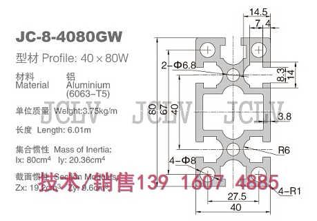 电路 电路图 电子 原理图 459_320