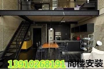 北京阁楼安装室内钢结构夹层制作