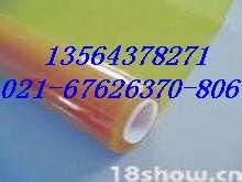 上海高藤门业供应防紫外线pvc