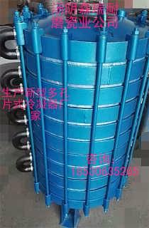 新型搪玻璃片式冷凝器价格 新型搪玻璃片式冷凝器厂家批发 钱眼网