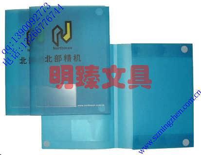 公路档案盒,政府文件盒