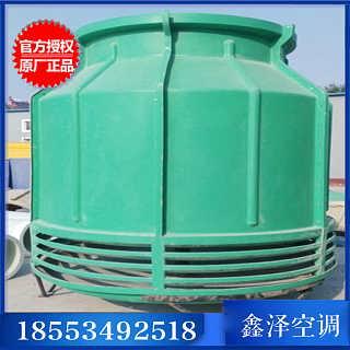 定做dbnl3-12t冷却塔 小型冷却塔厂家