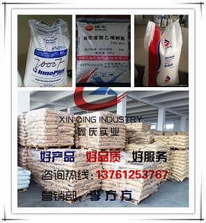 LDPE LDC-801YY 马来西亚大藤聚乙烯价格