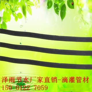 卢氏县农业大田灌溉管农业滴灌管材浇水滴灌带批发