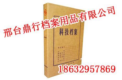河北PVC档案盒,河北PVC档案盒价格,鼎行档案用品-平乡县鼎行档案用品有限公司