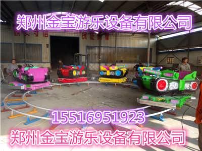 郑州金宝新型游乐设备激光战车把握机会,成就未来
