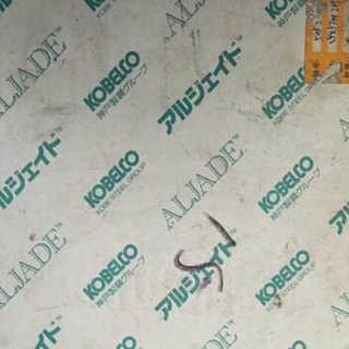 供应5052-O态铝板|铝镁防锈铝板