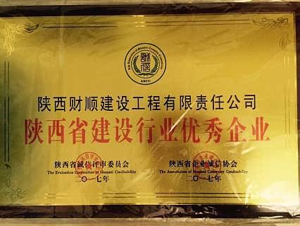 汉中园林绿化工程