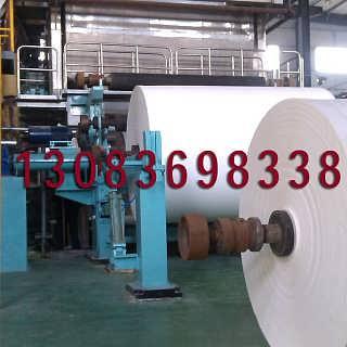 优质原浆卫生纸出厂价格餐巾纸面巾纸供应DH