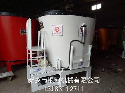 出口4立方TMR饲料搅拌机