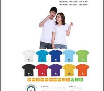 株洲广告T恤订做|长沙订购T恤衫