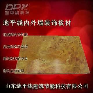 索洁转印板 水泥纤维装饰转印板 索洁转印板施工规范
