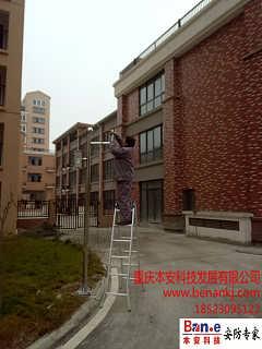 重庆幼儿园监控摄像头