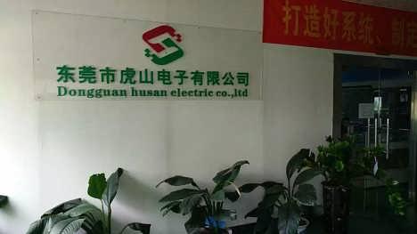 深圳IATF16949认证,东莞IATF16949认证