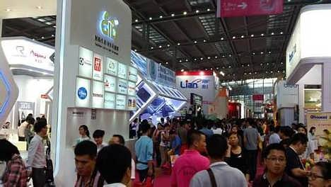 2018北京礼品展览会