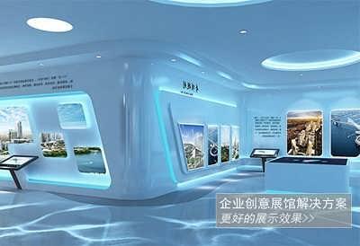 多媒体数字化展厅设计公司那个好