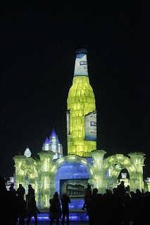 青岛冰雕展展览活动策划公司冰点展出租市场报价厂家联系方式
