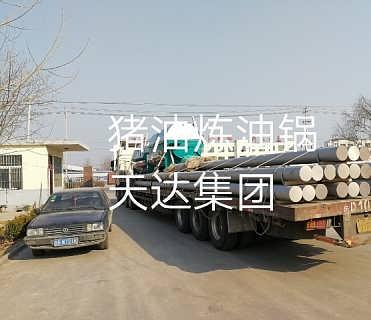天达供应的火烧底猪油炼油锅质量可靠