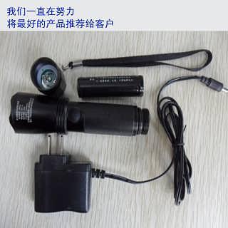 HBD702防爆电筒(厂家直销)-宁波市晟光照明工程有限公司