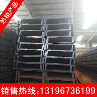 淮安槽钢供应商价格合理,交货快