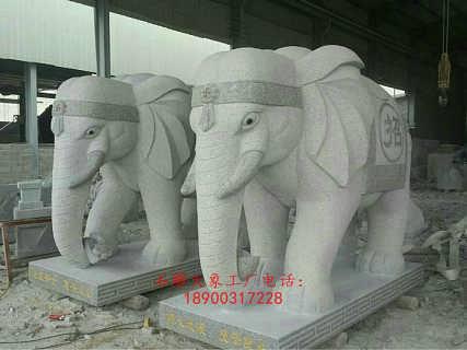 大象雕刻 镇宅石雕大象 石雕大象价格