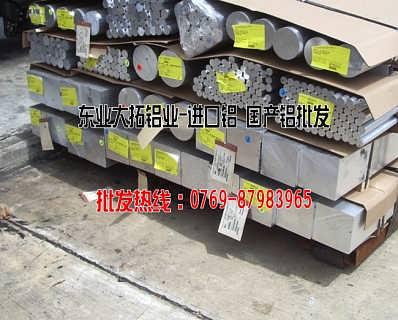 5083H116铝棒硬度