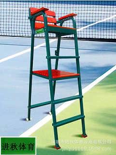 网球场裁判椅,比赛型裁判椅,网羽裁判椅