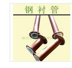 常年出售 优质耐压钢衬复合pp管