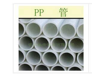 订制生产环保无毒白色聚丙烯pp管