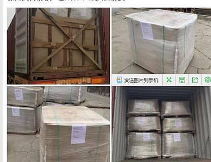 除氨氮树脂T-42H-科海思(北京)科技有限公司销售部