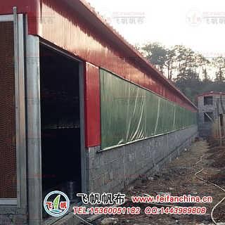河北养殖场可定制遮阳防风雨帆布 猪场卷帘专用防水帆布加工-广州市飞帆帆布有限公司市场部