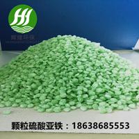 东营硫酸亚铁厂家查询-郑州辉煌同达水处理材料有限公司