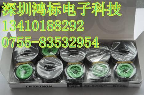上海LM-380Aa11-C线号机国产色带-深圳市晓杨科技有限公司