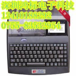 硕方TP80电柜箱线号管标识打印机-深圳市晓杨科技有限公司