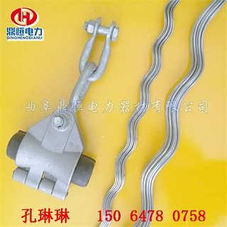 ADSS光缆预绞丝悬垂线夹【直线夹具】