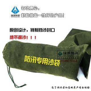 哪里的防汛沙袋价格便宜-防汛沙袋标识 免费设计