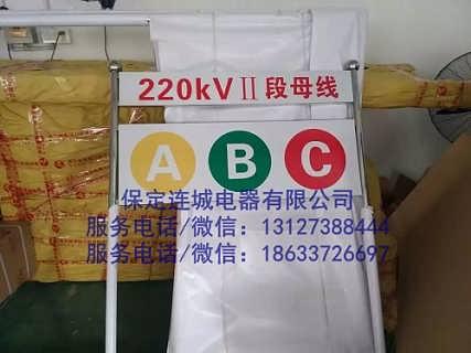 塑料板 搪瓷 反光 不锈钢 铝合金标识牌-保定连城电器设备有限公司