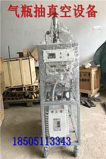 河北lng车载气瓶维修抽真空设备欣赏说明问题-江苏华东空分设备制造有限公司销售部
