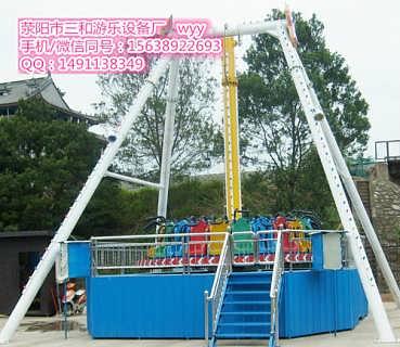 游乐园必备大型游乐设备大摆锤/好玩游乐设备大摆锤