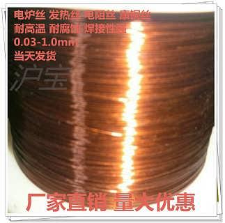 佛山铜镍合金丝 佛山铜镍合金微丝 优质生产供应