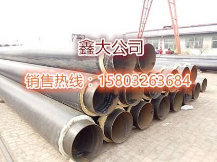 高温预制直埋管市场价格-廊坊鑫大保温材料有限公司销售部