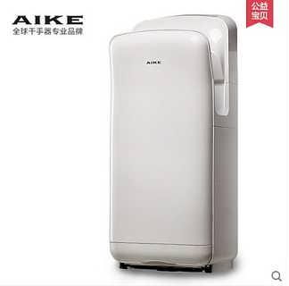 艾克双面高速感应烘手器上海迪士尼乐园烘手机AK2005H