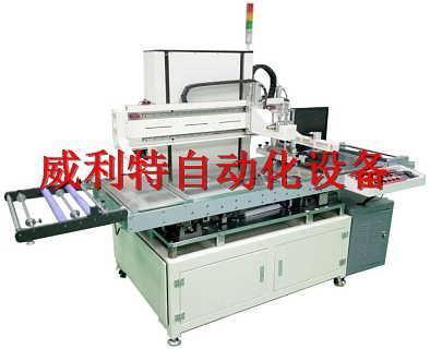 全自动印刷机_全自动对位片材印刷机,高精度全自动印刷机,自动上下料印刷机