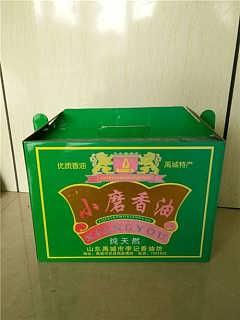 佛山纸盒淄博纸盒同兴彩印查看