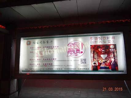 拉萨代理优质候车亭广告-南京国广联传媒股份有限公司市场部