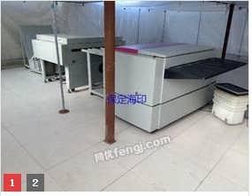 求购二手科雷UVCTP26系列印前设备
