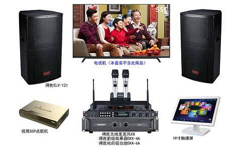 家庭专业K歌系统套装-惠州市广视胜音响有限公司