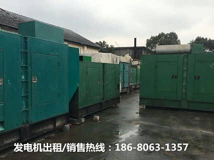 阳山县发电机出租销售